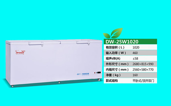 DW-25W1020.jpg