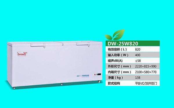 DW-25W820.jpg