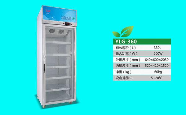 YLG-360.jpg