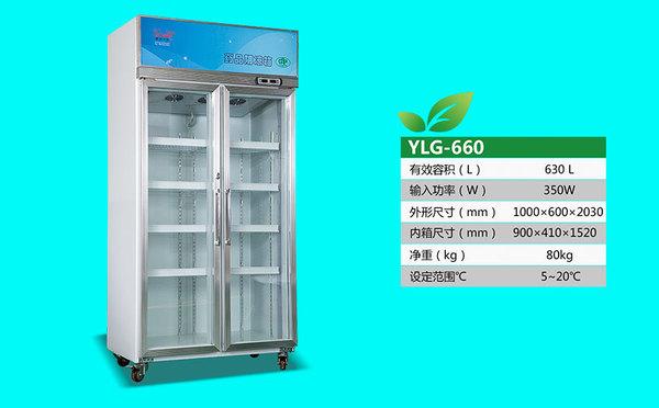 YLG-660.jpg