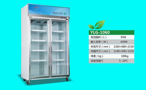 YLG-1060.jpg