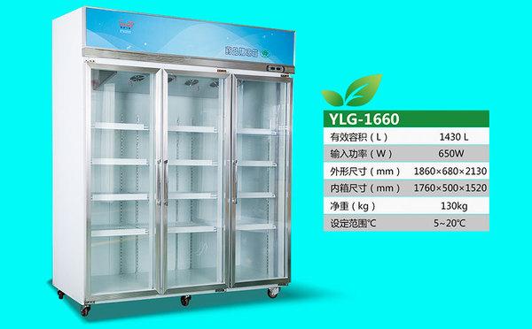 YLG-1660.jpg