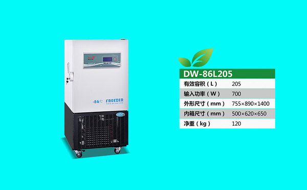 DW-86L205.jpg