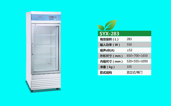 SYX-283.jpg