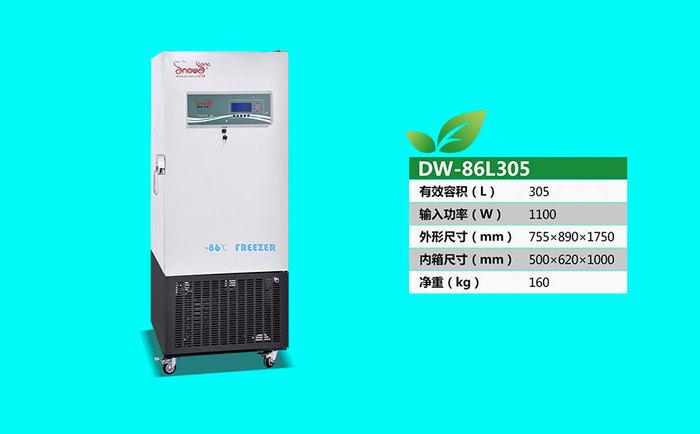 DW-86L305.jpg