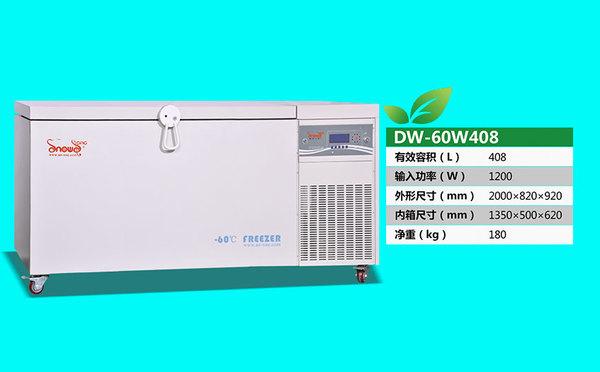 DW-60W408.jpg