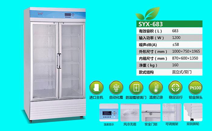 SYX-683.jpg