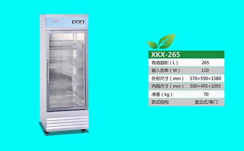 XYX-265.jpg