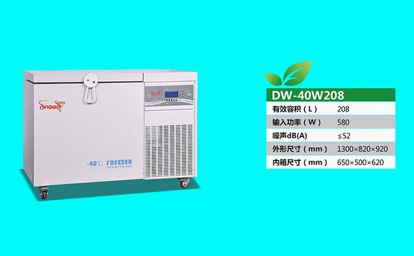 DW-40W208.jpg