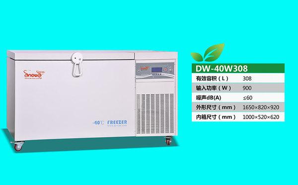DW-40W308.jpg