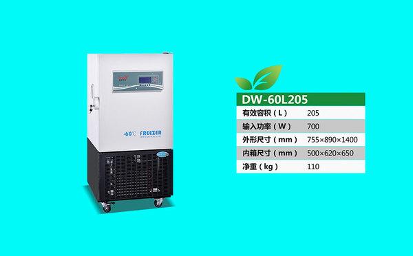 DW-40L205.jpg