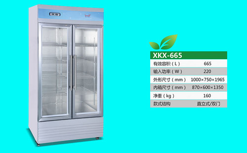 XYX-665.jpg