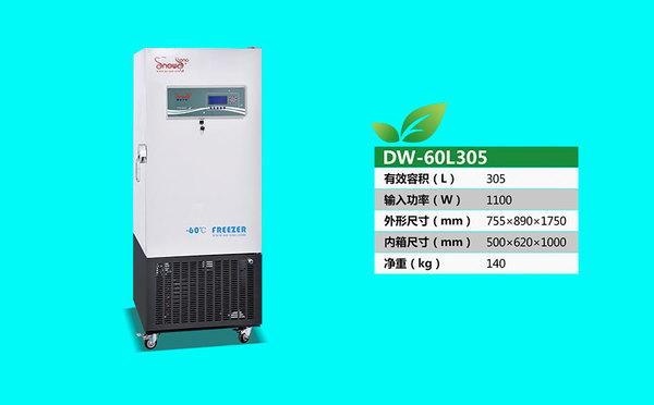 DW-40L305.jpg