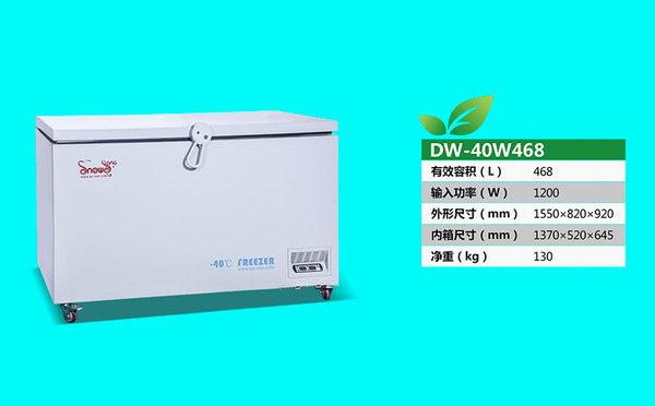 DW-40W468.jpg