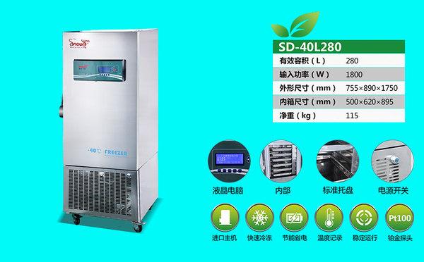 SD-40L280.jpg