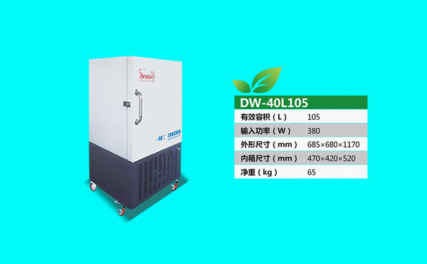 DW-40L105.jpg