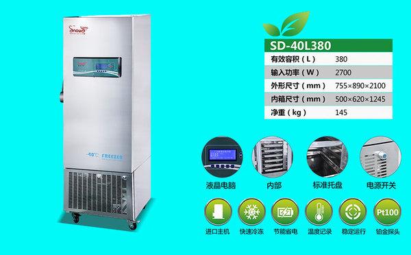 SD-40L380.jpg