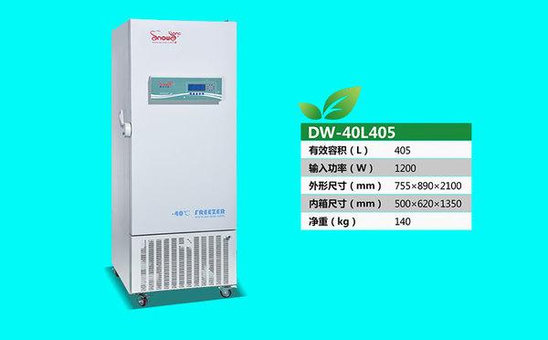 DW-40L405.jpg