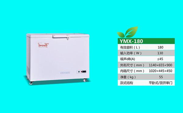YMX-180.jpg