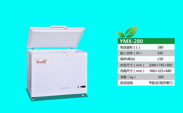 YMX-280.jpg