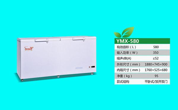 YMX-580.jpg