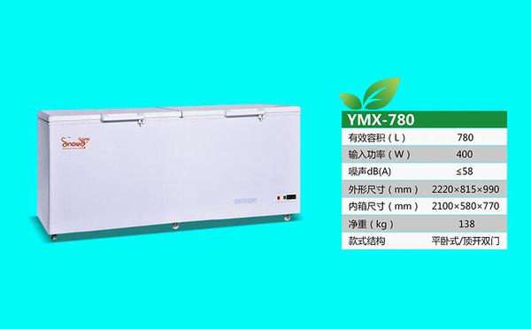 YMX-780.jpg
