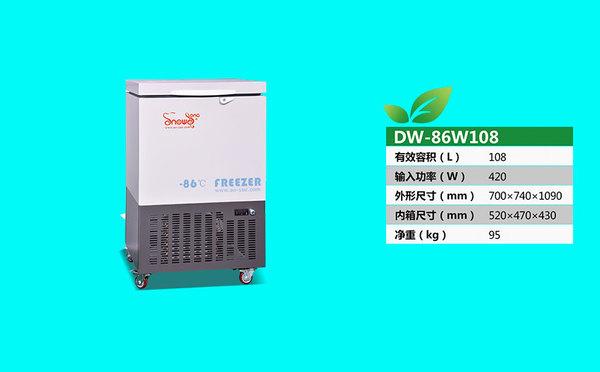 DW-86W108.jpg