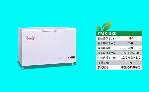 YMX-380.jpg