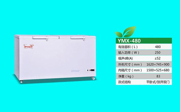 YMX-480.jpg