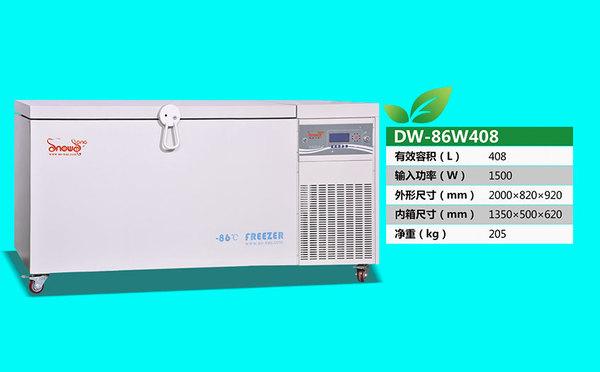 DW-86W408.jpg