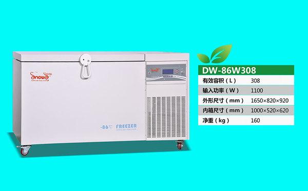 DW-86W308.jpg