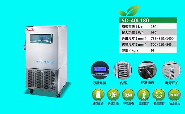 SD-40L180.jpg