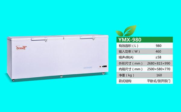 YMX-980.jpg