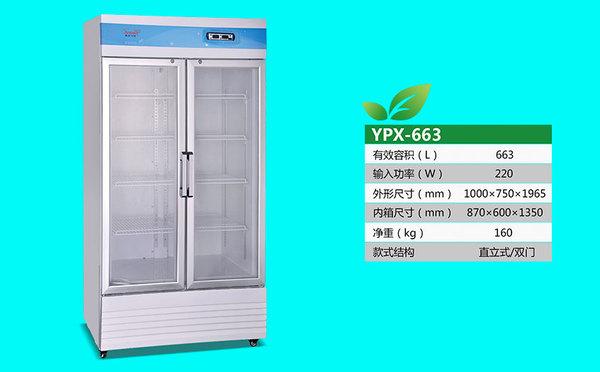 YPX-663.jpg