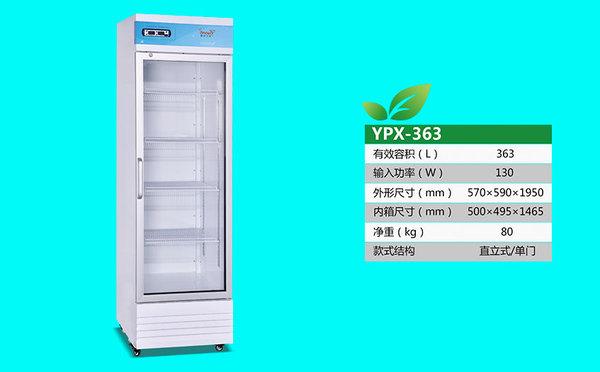 YPX-363.jpg