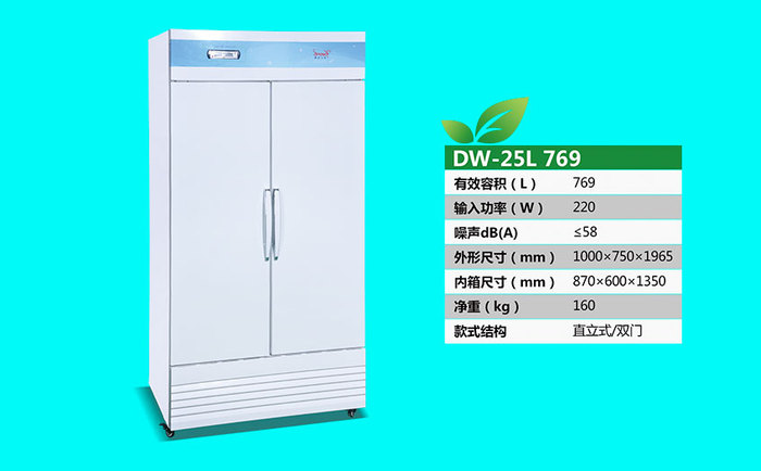 DW-25L719.jpg