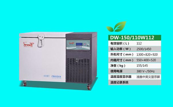 DW-150W112.jpg