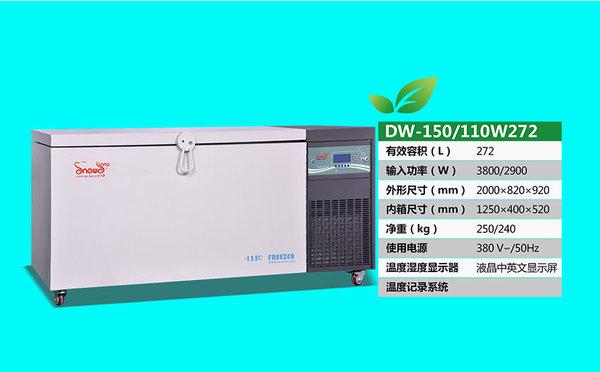 DW-150W272.jpg
