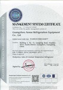 傲雪ISO9001(英文).jpg