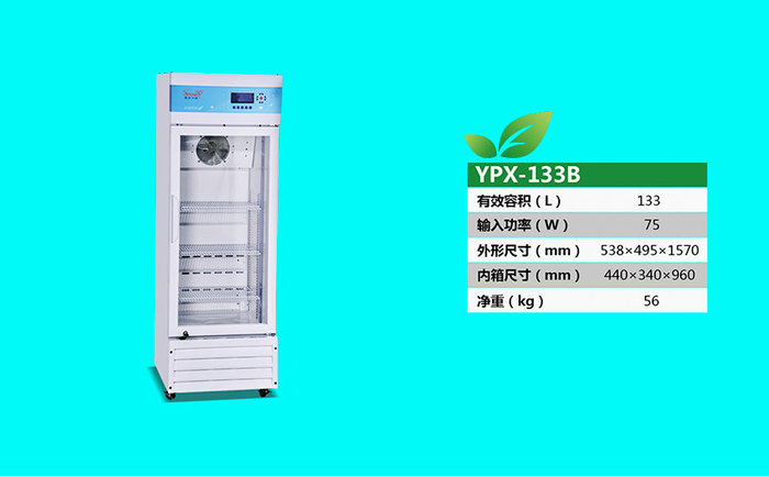 YPX-133B.jpg