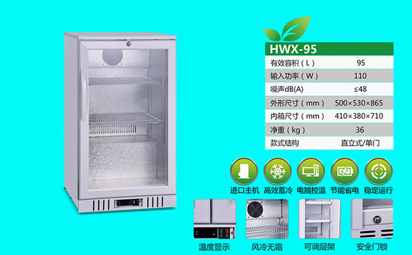 HWX-95.jpg