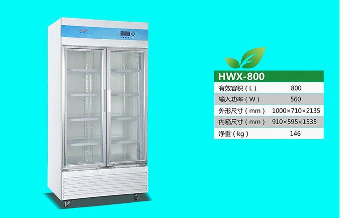 HWX-800.jpg