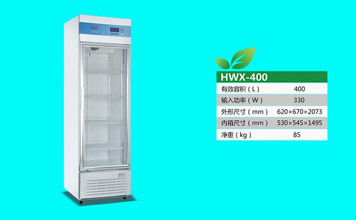HWX-400.jpg