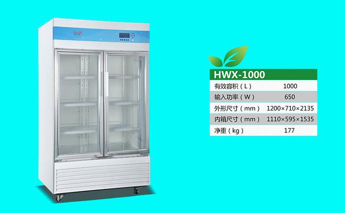 HWX-1000.jpg