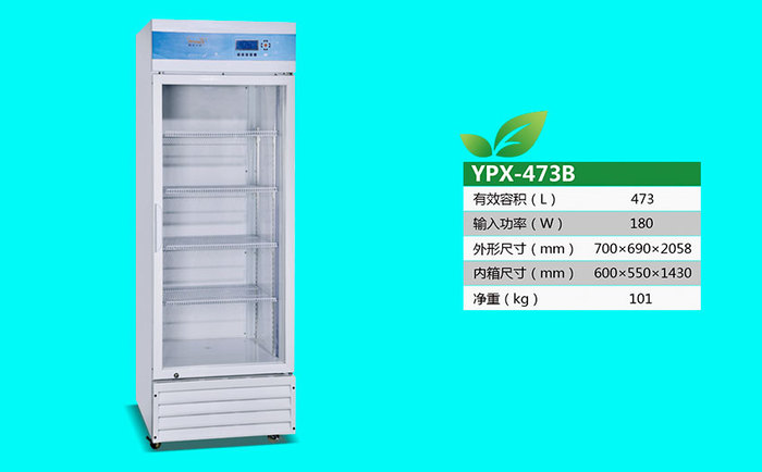 YPX-473B.jpg