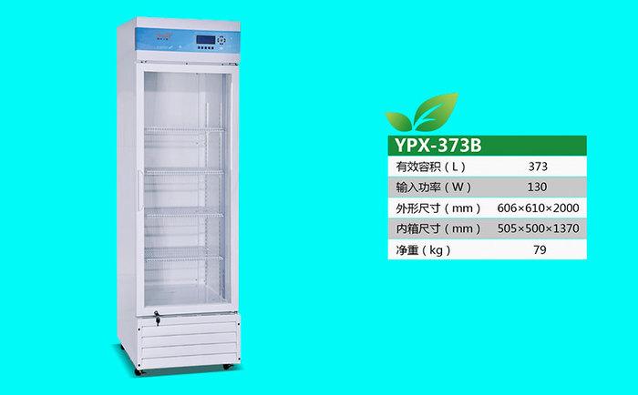 YPX-373B.jpg