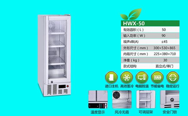 HWX-50.jpg