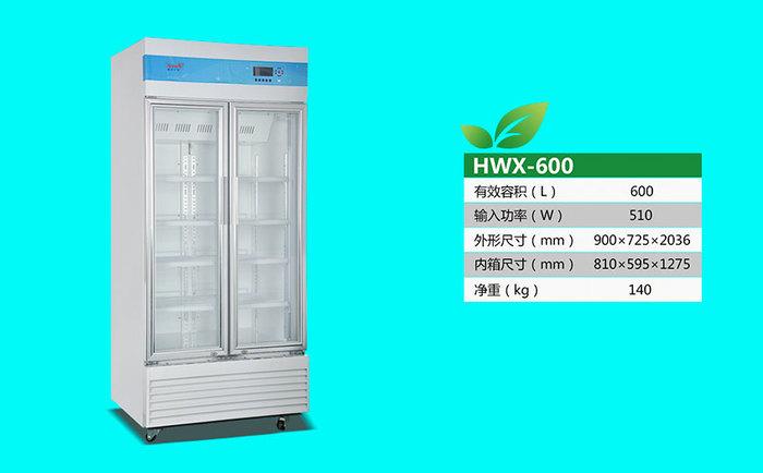 HWX-600.jpg