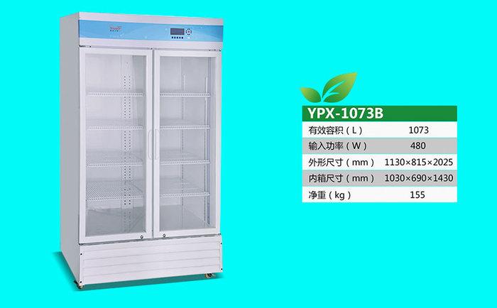 YPX-1073B.jpg