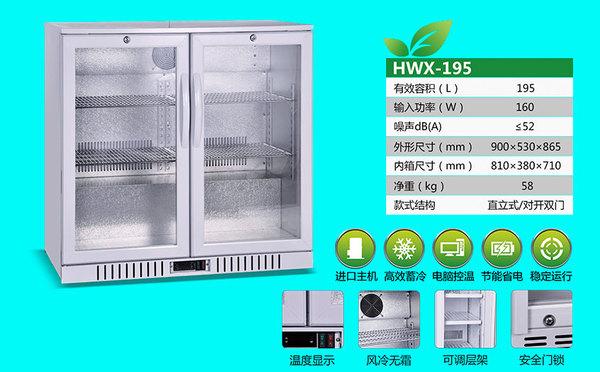 HWX-195.jpg